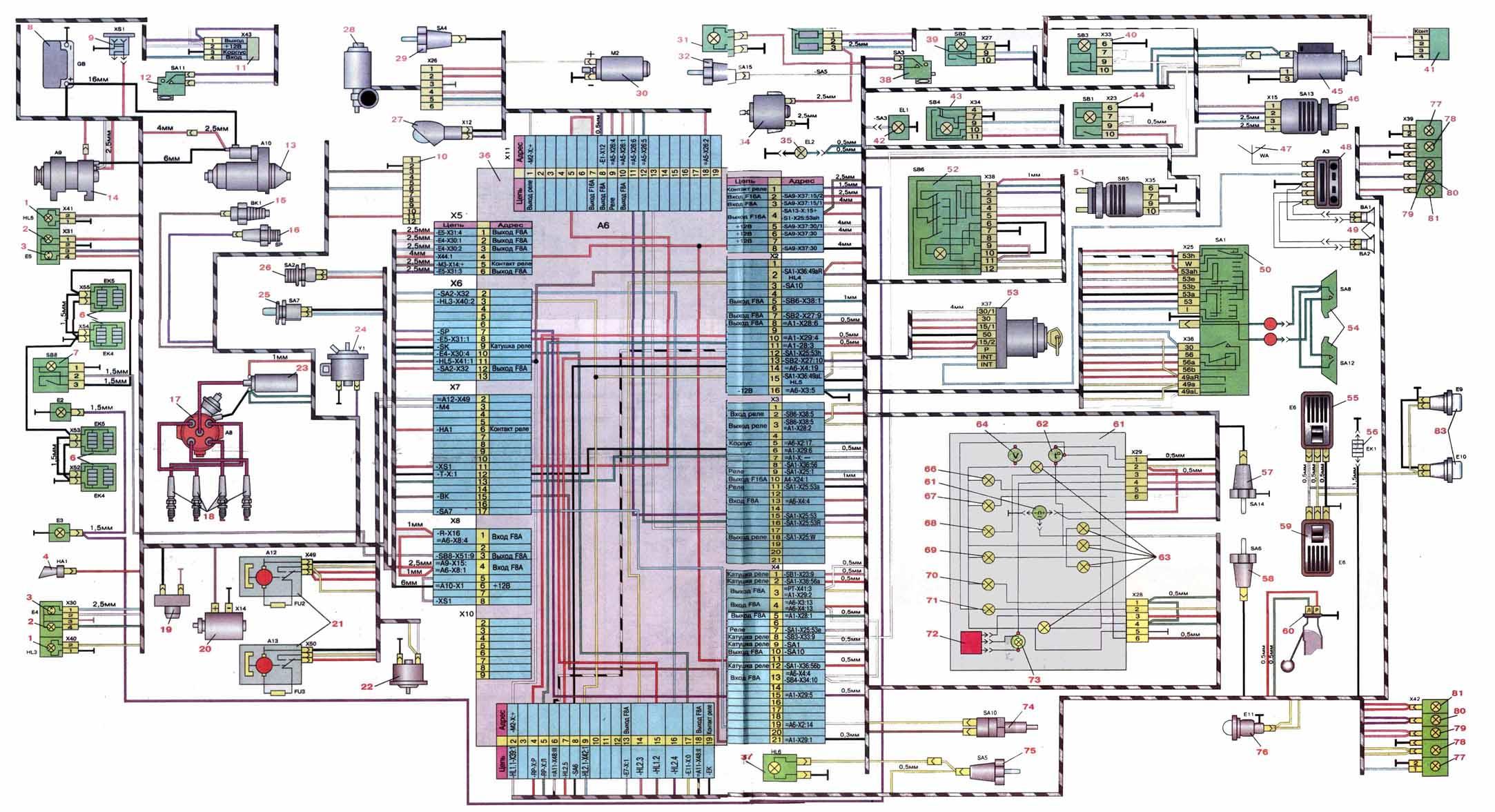 схема охлаждения двигателя москвич 2141 фото
