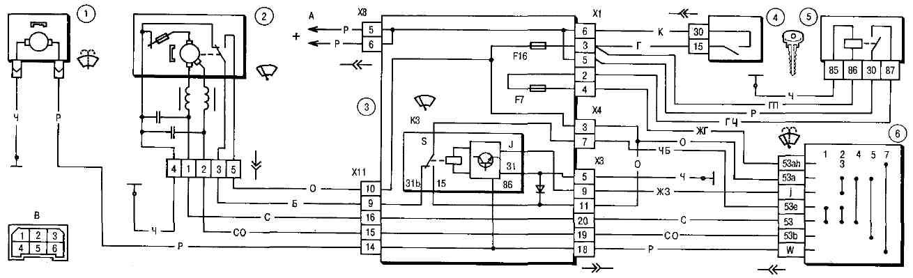 Аквариумный дизайн 347